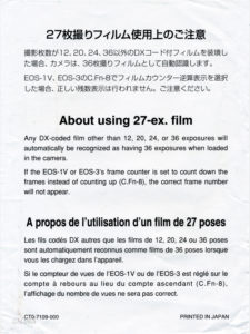 Canon EOS-1V About using 27-ex. film